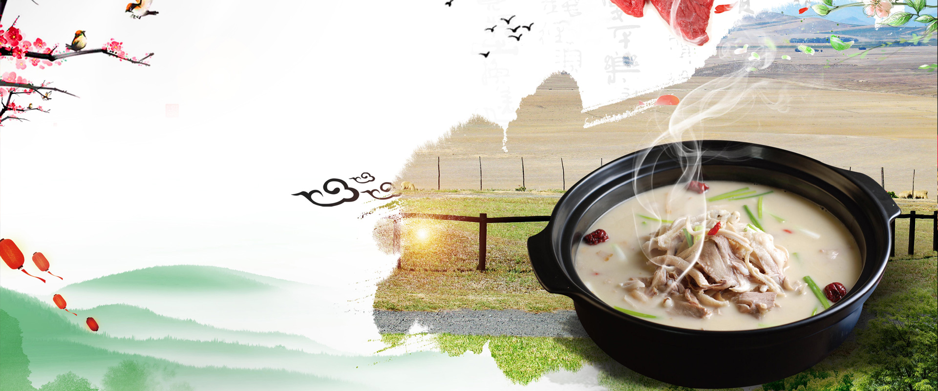 萧县最好吃的羊肉馆